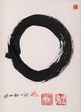 cercle calligraphié (enso)